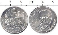 Изображение Монеты Франция 10 франков 1985 Серебро XF