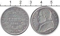 Изображение Монеты Ватикан 2 лиры 1867 Серебро XF