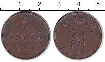 Изображение Монеты 1894 – 1917 Николай II 5 пенни 1915 Медь XF