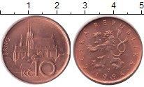 Изображение Монеты Чехия 10 крон 1994  XF