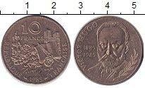 Изображение Монеты Франция 10 франков 1985 Медно-никель XF 100 - летие со дня с
