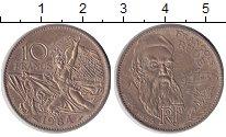 Изображение Монеты Франция 10 франков 1984 Медь XF Франсуа Роде