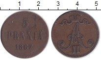 Изображение Монеты 1855 – 1881 Александр II 5 пенни 1867 Медь  Александр II