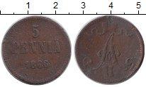 Изображение Монеты 1855 – 1881 Александр II 5 пенни 1866 Медь  Александр II