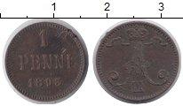 Изображение Монеты 1881 – 1894 Александр III 1 пенни 1893 Медь  Александр III
