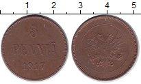 Изображение Монеты 1894 – 1917 Николай II 5 пенни 1917 Медь XF Временное правительс