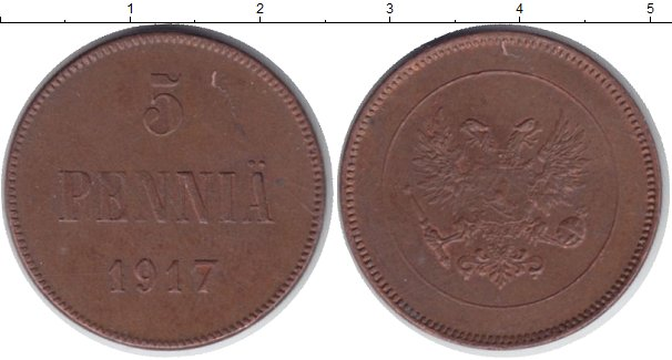 Картинка Монеты 1894 – 1917 Николай II 5 пенни Медь 1917