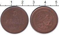 Изображение Монеты 1894 – 1917 Николай II 5 пенни 1917 Медь XF