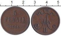 Изображение Монеты Россия 1855 – 1881 Александр II 5 пенни 1866 Медь