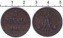 Изображение Монеты 1855 – 1881 Александр II 5 пенни 1866 Медь
