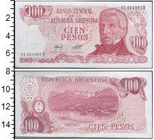 Изображение Боны Аргентина 100 песо 0  UNC- Портрет генерала Хос