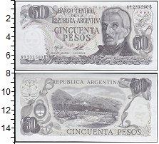"""Изображение Банкноты Аргентина 50 песо 0  UNC- Портрет<span class="""""""