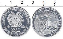 Изображение Монеты Армения 200 драм 2015 Серебро UNC-