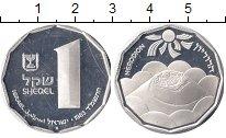 Изображение Монеты Израиль 1 шекель 1983 Серебро Proof- Иродион руины
