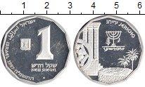 Изображение Монеты Израиль 1 шекель 1987 Серебро Proof-
