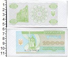 Изображение Банкноты Украина 1.000.000 карбованцев 1996  UNC- /