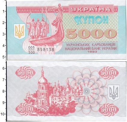 Картинка Банкноты Украина 5.000 карбванцев  1993