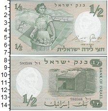 Изображение Боны Израиль 1/2 лиры 1958  UNC-