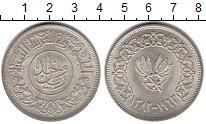 Изображение Монеты Йемен 1 риал 1963 Серебро UNC-
