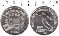 Изображение Монеты Венгрия 500 форинтов 1981 Серебро UNC-