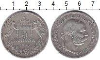 Изображение Монеты Венгрия 5 крон 1900 Серебро VF