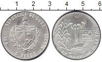 Изображение Монеты Куба 5 песо 1985 Серебро UNC- ФАО