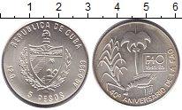 Изображение Монеты Куба 5 песо 1985 Серебро UNC-
