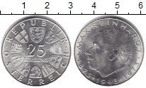 Изображение Монеты Австрия 25 шиллингов 1973 Серебро UNC- Макс Рейнхардт