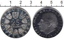 Изображение Монеты Австрия 25 шиллингов 1973 Серебро Proof- Макс Рейнхардт