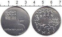 Изображение Монеты Израиль 5 лир 1959 Серебро UNC-