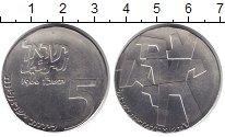 Изображение Монеты Израиль 5 лир 1966 Серебро UNC- 18 лет Независимости
