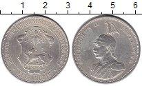 Изображение Монеты Немецкая Африка 1 рупия 1892 Серебро VF