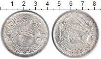 Изображение Монеты Египет 1 фунт 1968 Серебро UNC- Асуанская плотина