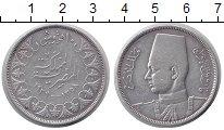 Изображение Монеты Египет 10 пиастров 1939 Серебро VF Фарук
