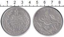 Изображение Монеты Египет 20 кирш 1906 Серебро VF Абдул Хамид II
