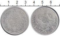 Изображение Монеты Египет 10 кирш 1901 Серебро VF Абдул Хамид II
