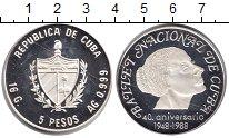 Изображение Монеты Куба 5 песо 1988 Серебро UNC