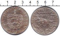 Изображение Монеты Куба 10 песо 1989 Серебро UNC