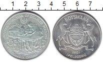 Изображение Монеты Ботсвана 5 пул 1981 Серебро XF