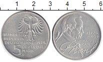 Германия 5 марок 1974 Медно-никель