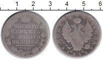 Изображение Монеты 1801 – 1825 Александр I 1 полтина 1818 Серебро VF