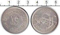 Изображение Монеты Египет 25 пиастров 1964 Серебро UNC- Плотина