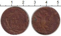 Изображение Монеты 1730 – 1740 Анна Иоановна 1 деньга 1749 Медь