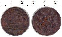 Изображение Монеты 1730 – 1740 Анна Иоановна 1 деньга 1737 Медь