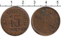 Изображение Монеты Шпицберген 15 копеек 1946 Медь  Артикуголь