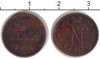 Изображение Монеты 1894 – 1917 Николай II 1 пенни 1916 Медь VF