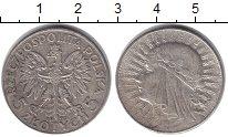 Изображение Монеты Польша 5 злотых 1932 Серебро XF