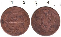 Изображение Монеты 1801 – 1825 Александр I 1 копейка 0 Медь VF