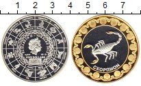 Токелау 5 долларов 2012 Серебро