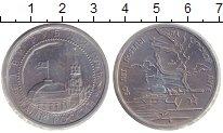 Изображение Монеты Россия 3 рубля 1993 Медно-никель UNC- Курская дуга